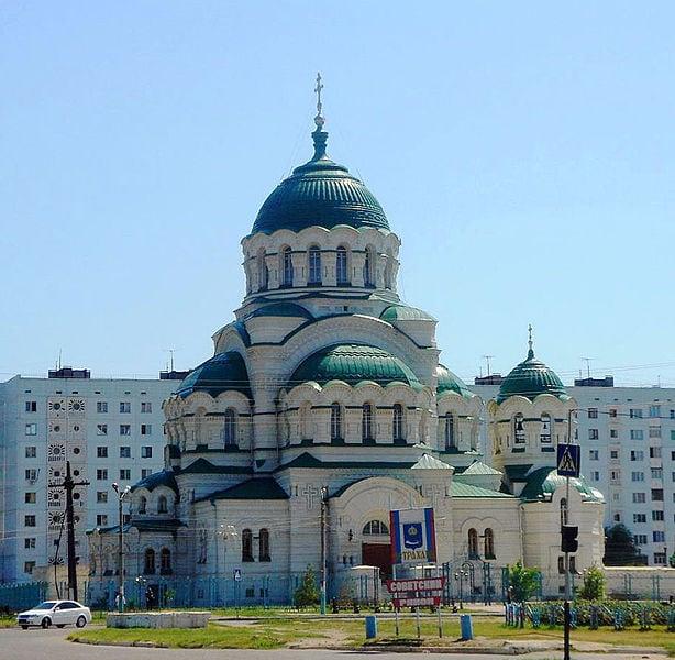 Lugares Turísticos de Astrakhan