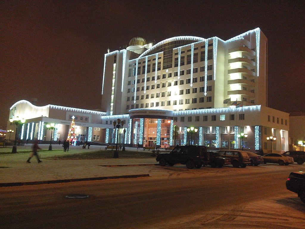 Lugares Turísticos de Belgorod