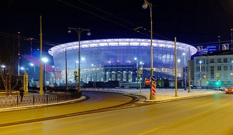Lugares Turísticos de Ekaterimburgo