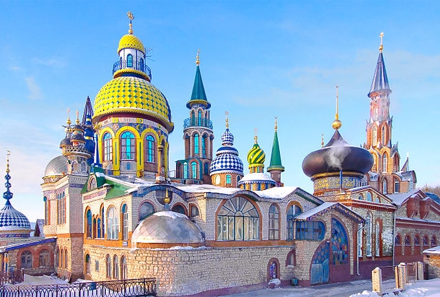 Lugares Turísticos de Kazán