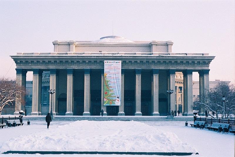 Lugares Turísticos de Novosibirsk