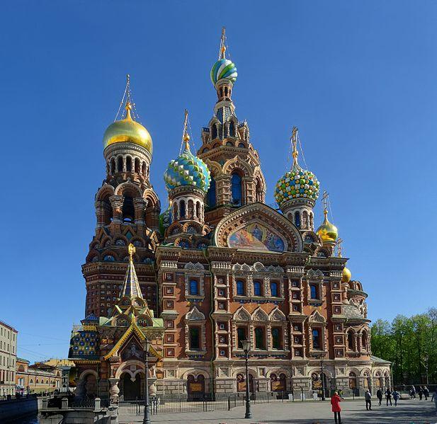 Lugares Turísticos de San Petersburgo Rusia