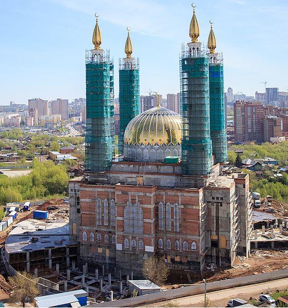 Lugares Turísticos de Ufa