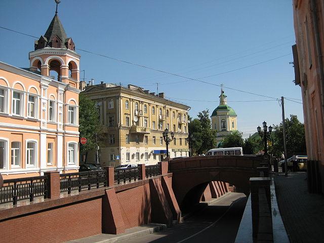 Lugares Turísticos de Vorónezh