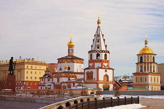 Lugares Turísticos de Angarsk