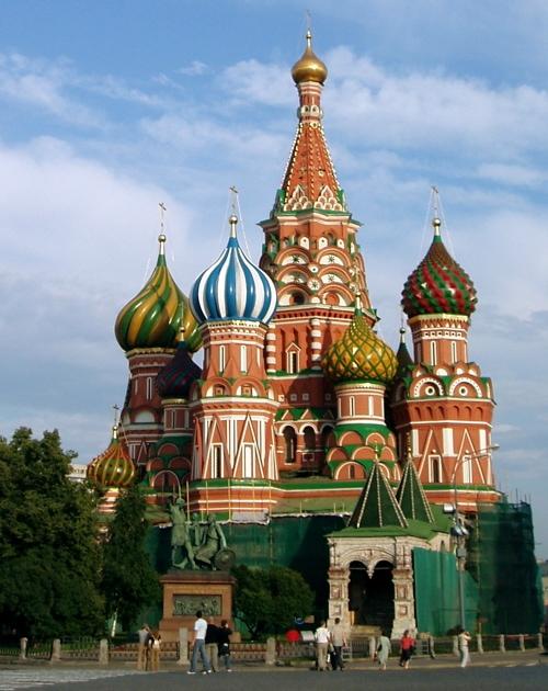 Lugares Turísticos de Moscú