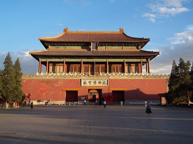 Lugares Turísticos de Beijing