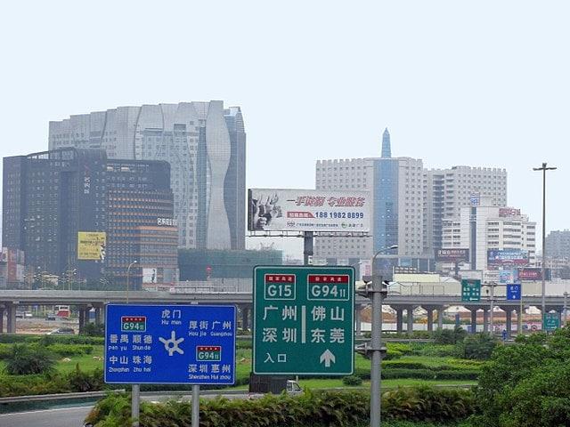 Lugares Turísticos de Dongguan