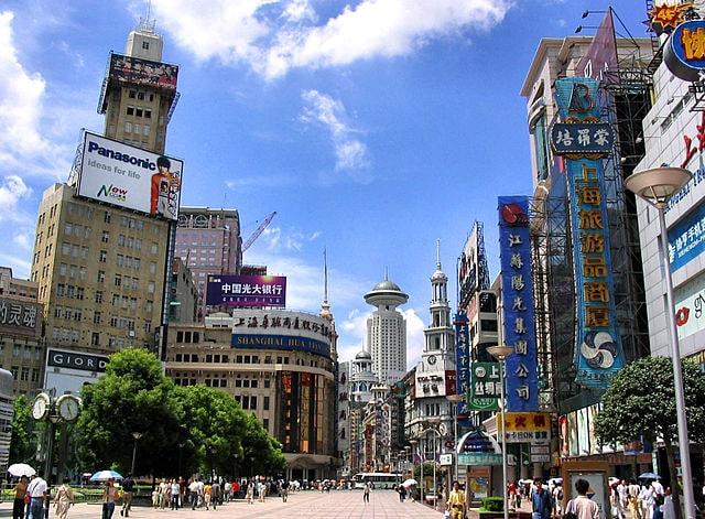 Lugares Turísticos de Nanjing
