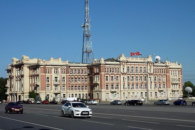 Lugares Turísticos de Taganrog