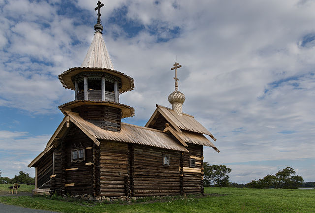 Lugares Turísticos Karelia
