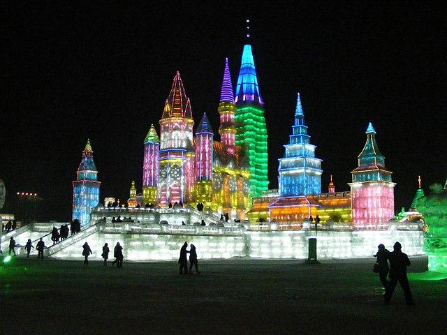 Lugares Turísticos de Harbin