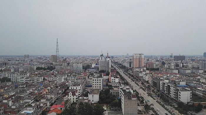 Lugares Turísticos de Xinyang