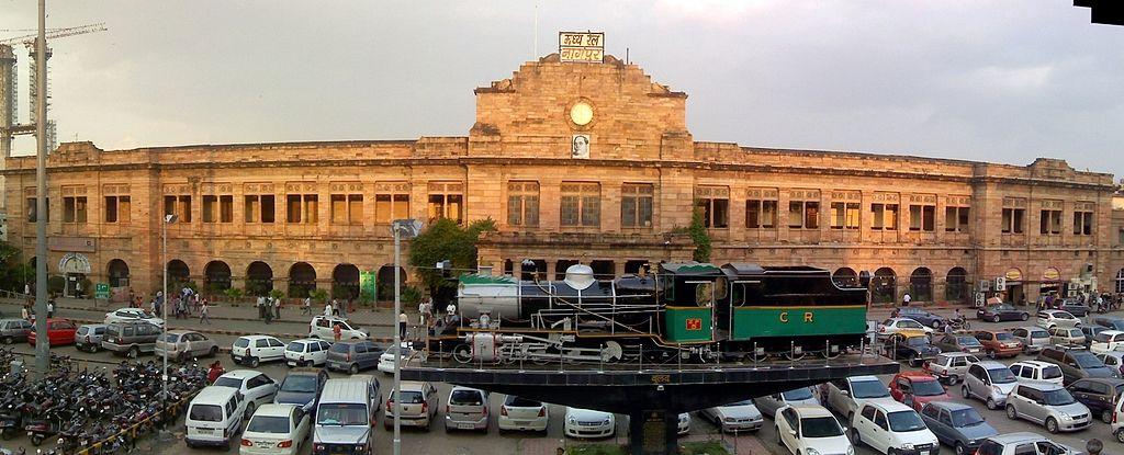Lugares Turísticos de Nagpur