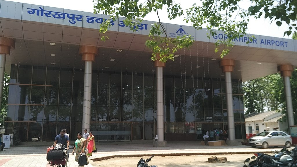 Lugares Turísticos de Gorakhpur